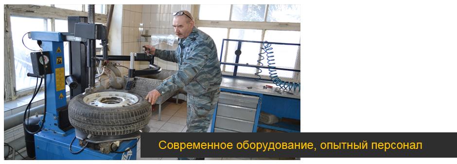 Работа диспетчером в каменске уральском